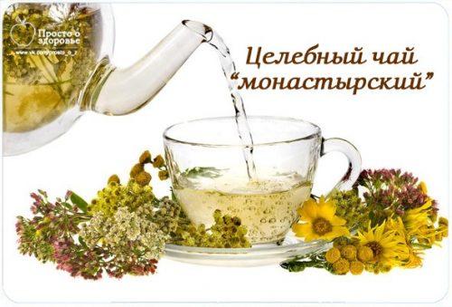 monastyrskii%cc%86-chai%cc%86