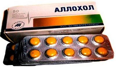 аллохол таблетки