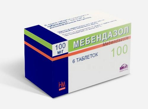 Мебендазол: инструкция по применению, механизм действия, отзывы