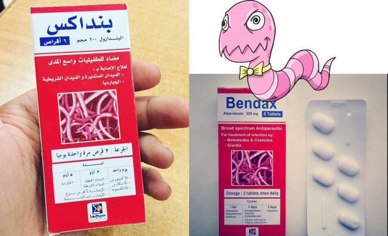 Bendax таблетки от глистов отзывы