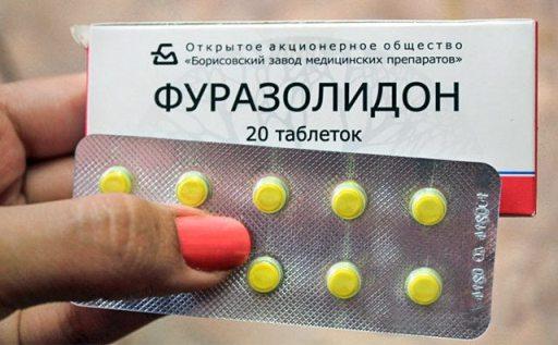 Фуразолидон: от чего помогает, показания, рецепт, дозировка