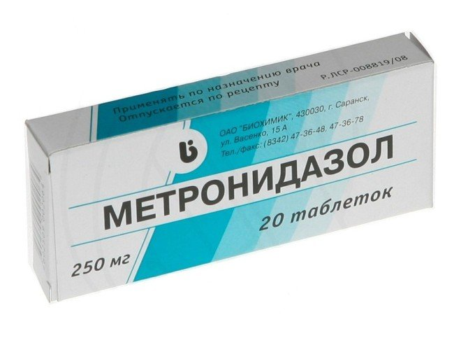 Метронидазол при беременности 2 триместр