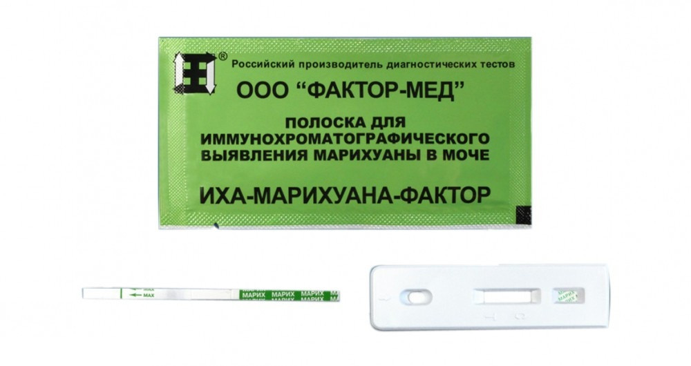 Выявления марихуаны для моче наркотика человека в тест заказать марихуаны где семя