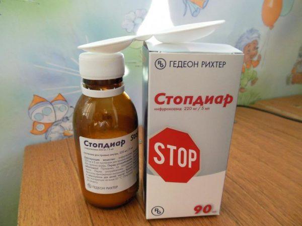Суспензия Стопдиар